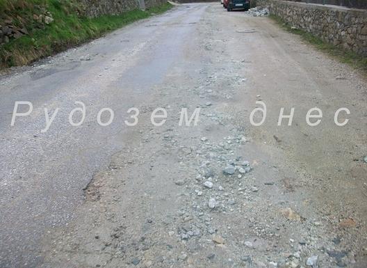 на снимката: отсечката преди полагане на новия асфалт