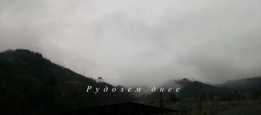 Крепостта Кичика, обвита в мъгла