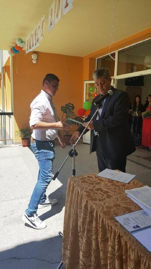 """снимка: СОУ """"Христо Ботев"""" – с. Чепинци"""
