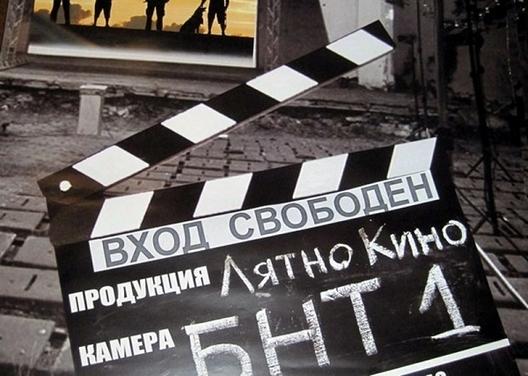 снимка: PressTV
