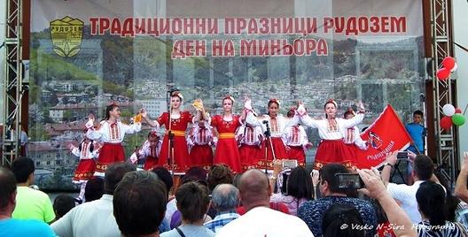 Снимки: Веселин Начев – Сира