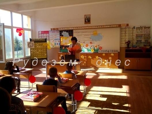 снимка: teacher.bg