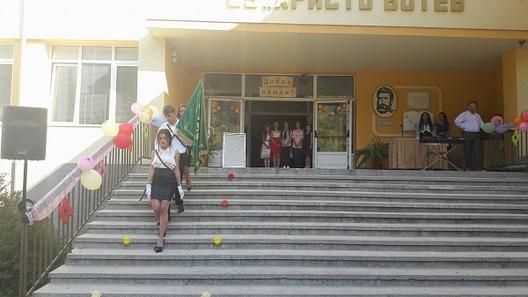 Първият учебен ден в СУ – Чепинци