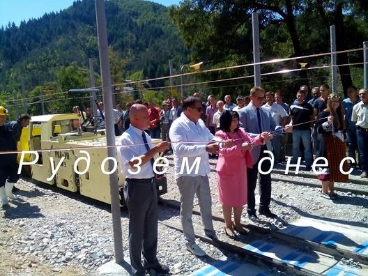 """Министър Петкова откри участък за подземен транспорт към рудник """"Върба-Батанци"""""""