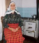 """94-годишната баба Фатме: """"Дано доживея да дочакам раждането и на 28-то внуче"""""""