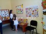 Празничната седмица стартира с изложба в Туристическия център