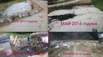 Спасиха единствения път към рудоземско село - свлачището в Оглед вече е укрепено!
