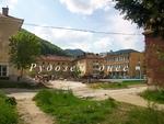 Поглед към строителните дейности в междублоковото пространство на Рудозем