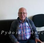 Доктор Петко Бушев отблизо (ВТОРА ЧАСТ)