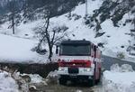 Мълния предизвика пожар в село Равнината вчера