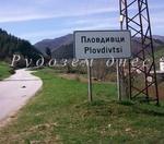 Назначаване на пълномощник или избори в Коритата и Пловдивци?!