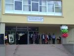 Рудоземското СОУ стартира новата учебна година с 615 ученици