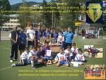Хокеистите от Чепинци участваха в държавно първенство в Пловдив