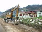 Усилена работа кипи в Бяла река- цялото село е разкопано