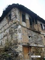 Паметта на село Витина