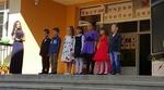 Първият училищен звън огласи двора на гимназията в Чепинци