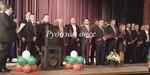 Новоизбраните кметове и общински съветници положиха клетва