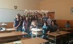 Ученици от Рудозем правят училищна телевизия
