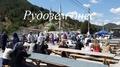 Над 4000 души присъстваха на вчерашното хатим-тържество в Чепинци