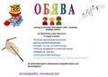 Читалището в Чепинци обяви прием за новия творчески сезон