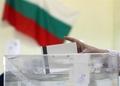 5457 човека от община Рудозем гласуваха на днешните избори