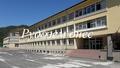 Разкрит е център за подаване на документи за прием на ученици, кандидатстващи след завършен VІІ клас