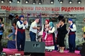 Очаква ни едноседмична фиеста за Традиционния празник на Рудозем