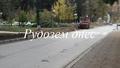Избират изпълнител на обществена поръчка за ремонт на тротоари в Рудозем