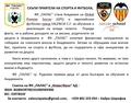 """ФК """"Палас"""" се нуждае от финансова подкрепа"""