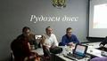 Румен Пехливанов: Приключваме нещо успешно и аз съм изключително удовлетворен от резултата