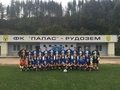 Стартира футболното първенство Юноша - Старша възраст зона Пловдив