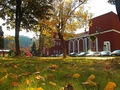 Рудоземска есен