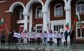 Протестно шествие в Рудозем