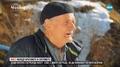 Благотворителна кауза помогна на дядо Хюсеин от Чепинци да посети светите земи