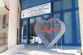 РИОСВ – Смолян постави метално сърце за капачки по повод  Световния Ден  на Земята – 22 април