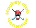 Турнир по хокей ще се проведе в Чепинци тази събота