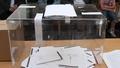 Висока избирателна активност в Рудозем към 17:00 часа