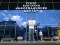 """Ученик от СУ """"Св. св. Кирил и Методий""""  спечели първо място в национален конкурс"""