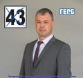 Радослав Филизов: Трябва да има справедливост и равнопоставеност за всички в общината