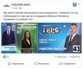 Задайте въпросите си към кандидатите за кмет на Община Рудозем