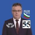 Политическа амнезия: ГЕРБ отпуска пари, Пехливанов благодари на ДПС