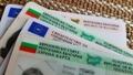 На 23 януари в полицейския участък в град Рудозем ще работи мобилна група за приемане и подмяна на лични карти
