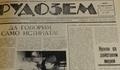 Първият вестник на Рудозем – кое как беше.. (1 част)
