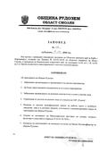 Забраняват се масовите мероприятия на територията на общината