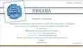 """ПП """"Има такъв народ"""" официално открива приемната си в Рудозем на 21 февруари"""