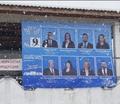 Предизборен транспарант на ДПС се появи на имот, собственост на джамийското настоятелство в Чепинци