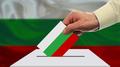 Ясни са резултатите от изборите за народни представители в община Рудозем