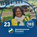 Андреана Трифонова: Моите приоритети са свързани с развитието на област Смолян, с фокус върху природното богатство и уникалните ресурси, които имаме