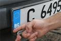 Рудоземчанин отнесе 1000 лева глоба за използване на чужди регистрационни табели
