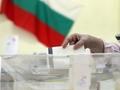 68 рудоземчани ще упражнят своя вот за първи път на предстоящите избори